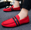 Plus-Size-Men-039-s-Flat-Slip-on-Leather-Loafers-Casual-Lazy-Driving-Moccasins-Shoes thumbnail 11