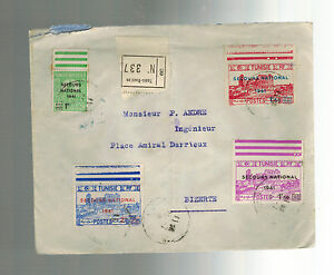 1941 Tunis Tunisia Stamp Exposition Cover #B74-B77 to Bizerte