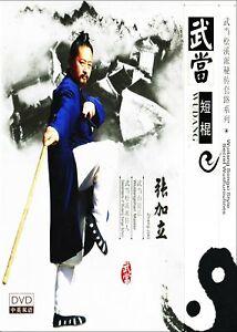 Wudang-Songxi-Style-Secret-Wushu-routines-Short-Shick-by-Zhang-Jiali-DVD