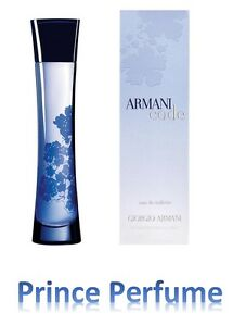 ARMANI-CODE-EDT-POUR-FEMME-VAPO-NATURAL-SPRAY-75-ml