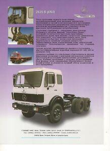 Khawar 2635S truck (licence Mercedes-Benz, Iran) _1998 Prospekt / Brochure - Berlin, Deutschland - Khawar 2635S truck (licence Mercedes-Benz, Iran) _1998 Prospekt / Brochure - Berlin, Deutschland