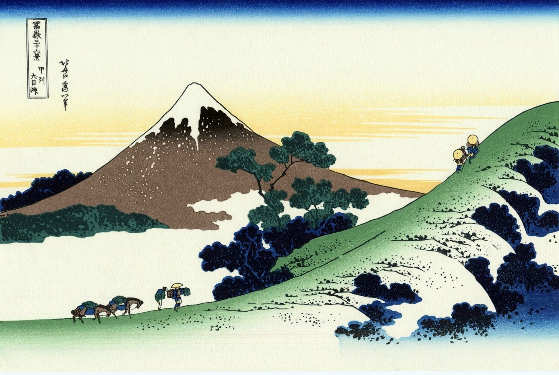 3559.Japanese Volcano Landscape POSTER.Japan Oriental Asian Room Art decoration