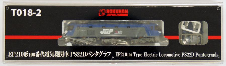 Rokuhan T018-2 Z Escala Eléctrico Locomotora Tipo Ef210-100 Ps22d Pantógrafo