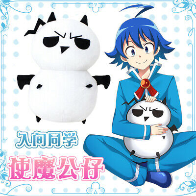 Welcome to Demon School Iruma-kun Teacher Kallego Plush Toy Cute Cosplay Plushie