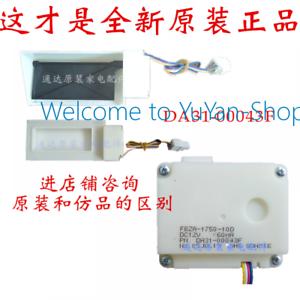 1PC Damper Motor for Samsung DA31-00043F BCD-286WNQISS1 290WNRISA1 #T160A YS