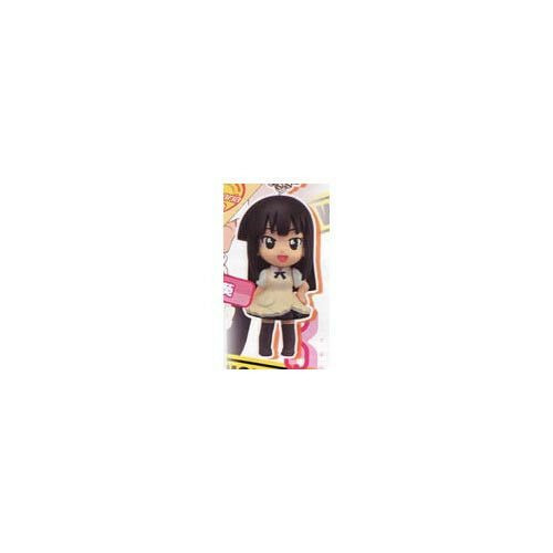 Working! Yamada Mascot Wagnaria Key Chain Anime NEW