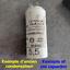 miniature 3 - Condensateur 5.5 uF (5,5 µF) pour moteur SOMFY ou SIMU de volet roulant ou store