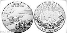 Ukraine 2013 Coin 5 UAN hryvnia Battle for the Dnipro