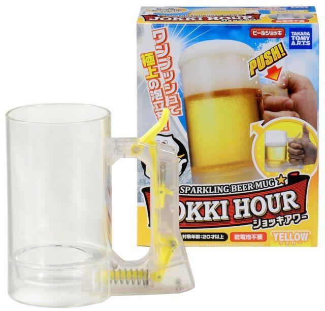 New Beer Jug Jokki Hour Foam Maker Draft frothy beer head glass Japan