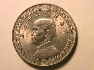 1938-China-20-Cents-Choice-BU-Unc-Lustrous-Chinese-WWII-Era-Twenty-Cent-Coin