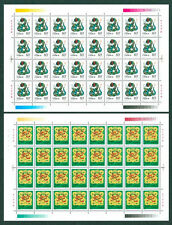 China 2001-2 Full S/S 蛇年 China New Year Snake stamps Zodiac