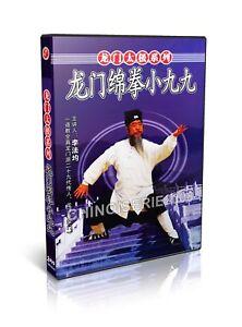Longmen-style-Taiji-Series-Small-99-Long-men-style-Mian-Quan-by-Li-Fajun-2DVDs