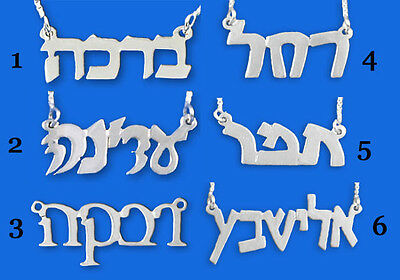 Personalized Sterling Silver Hebrew Name Plate Necklace Israel Nameplate Pendant