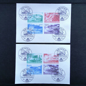 Germany Nazi 1944 Stamps used Imperf Sheet Army Day Tank WWII Third Reich German