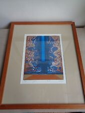 Nama A/P #3 1970 pencil signed abstract untitled 18 5/8 x 15 1/2 framed