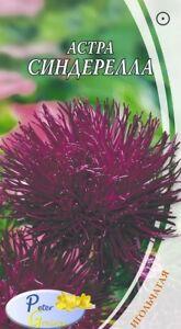 Graines D'aster D'aiguille Cinderella - Fleurs Graines Jardin 9rualhwa-10035405-553373321