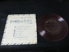 Beatles Japan Interview Flexi Dave Clark Cliff Richard Honeycomes Hermans Hermit