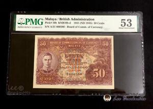 BOCOC Malaya - 1941 King 50 cents | PMG53