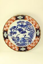 """Asian Japanese Porcelain Pottery Taihoen Imari Cranes 14"""" Charger Plate Signed"""