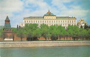 B63473-Russia-Moscow-The-Kremlin-Palace