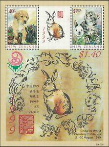 1999-NEW-ZEALAND-Pets-M-S-Opt-China-039-99-MNH