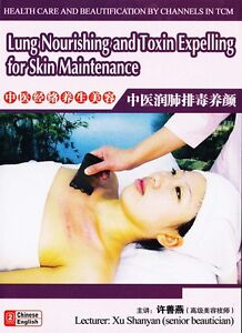 Health-Care-amp-Beautification-in-TCM-Toxin-Expelling-for-Skin-Maintenance-DVD