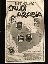 The Kingdom of Saudi Arabia 18? x 29? Kitchen Tea Towel Pauline German