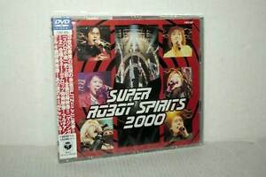 Super-Robot-Spirits-2000-Haru-no-Jin-Animation-DVD-VIDEO-USATO-AS-NEW-VBC-50804