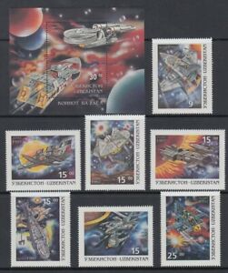 UZBEKISTAN-1997-FANTASY-SPACE-CRAFT-SET-x7-amp-M-S-MINT-ID-903-D55547