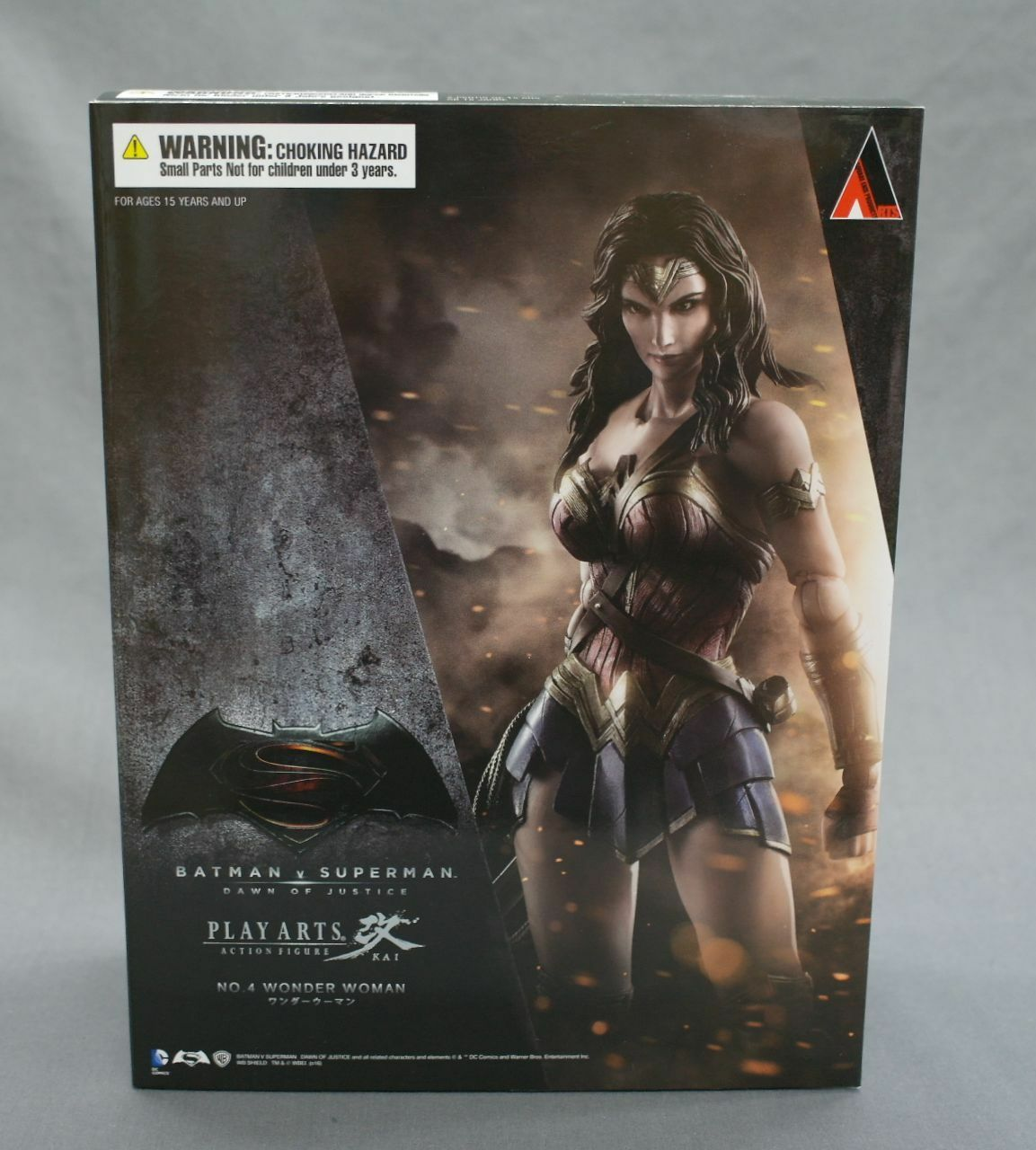 Batman v Superman: Dawn of Justice Action Figure Wonder Woman Square Enix B59