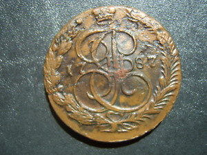 From-Collection-Russland-Russia-Empire-5-KOPEKS-kopek-kopeck-1787-EM-Eagle-51-6g