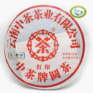Red Tea Pu Erh Cake