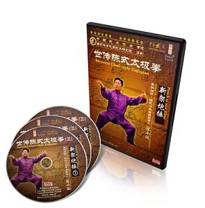 Chen-Style-Tai-chi-Collection-Series-Taiji-New-Frame-Punch-Chen-Xiaowang-3DVDs