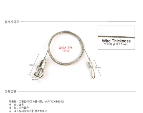 High load Interior Accessory Wire Hook Picture Frame Wire Hanging Hooks