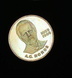 1984-Russian-Soviet-Union-Commemorative-1-Ruble-Coin-1859-1906-Proof-Toned