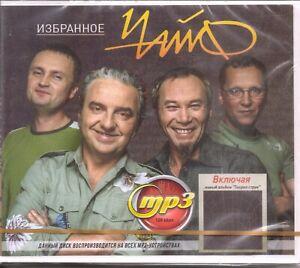 Chaif CD MP3 Best Songs Russian Rock Music. Чайф Лучшее.