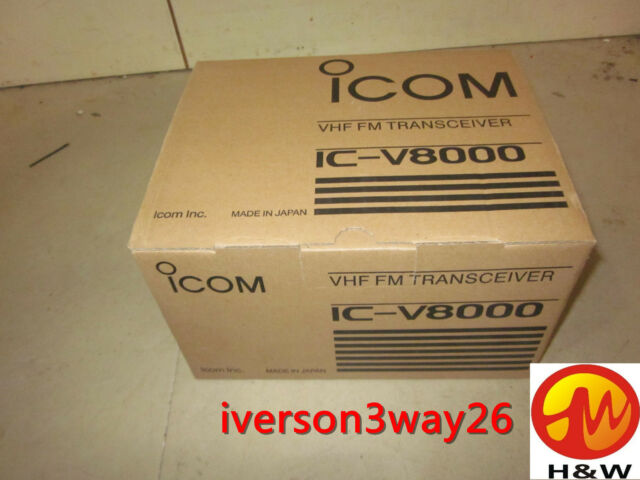 NEW ICOM V8000 VHF 75W 200CH MOBILE BASE RADIO HAM RECEIVER FIRE EMS OFFROAD