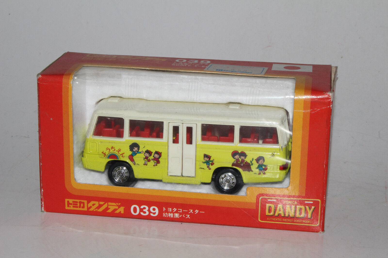 TOMY TOMICA DANDY TOYOTA COASTER SCHOOL BUS, EXCELLENT, BOXED