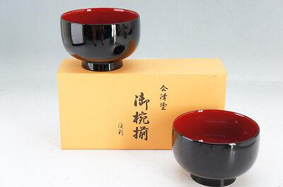Japanese AIZU-NURI Lacquered Soup Bowl Pair w/box NEW 467i13