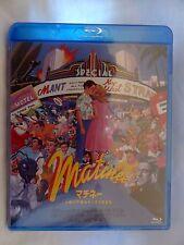 Matinee [1993] (Blu-ray Region A)~~~~John Goodman~~~~NEW & SEALED