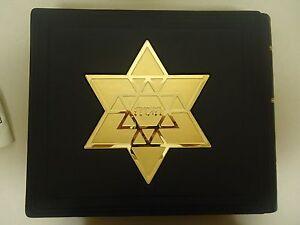 Yaakov Agam Passover Hagadah Shel Pesach Serigraph
