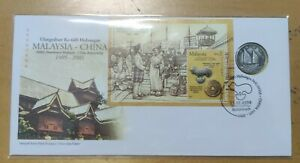 2005 Malaysia China 600 Year Relationship MS Stamp FDC with Cheng Ho Ship Coin #
