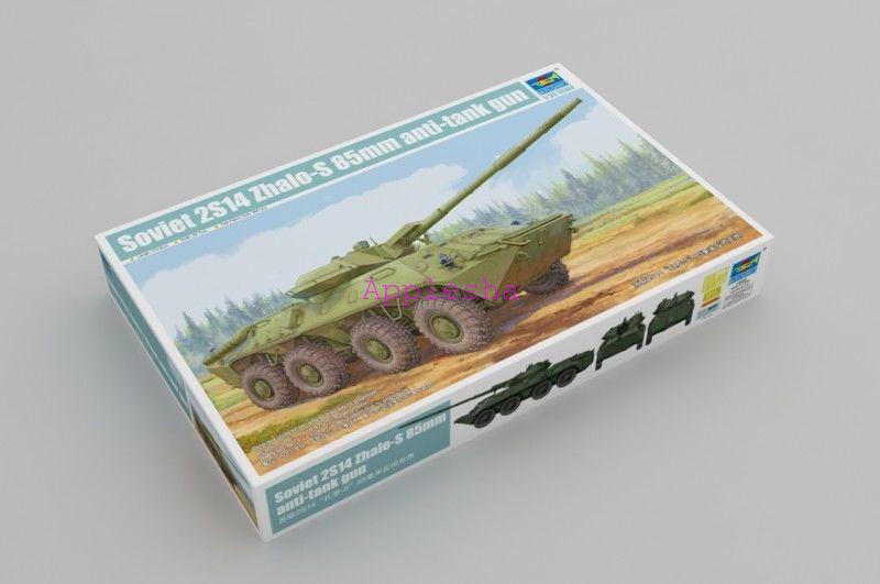 Trumpeter 09536 1 35 Soviet 2S14 Zhalo-S 85mm Anti-Tank Gun