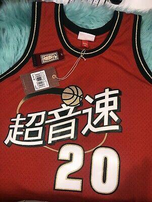 New Men/'s Seattle Supersonics #20 Gary Payton Basketball Jersey Retro Red