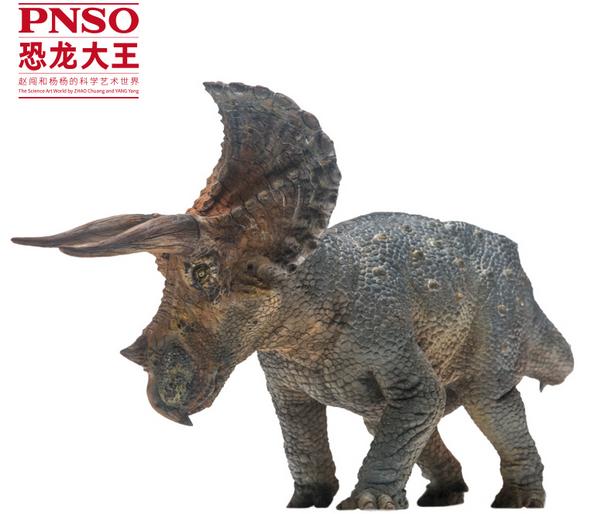 rare triceratops dinosaurs model scientific precise realistic art