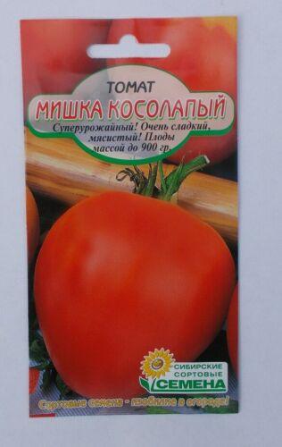 "Tomato /""Bear CLUBFOOT/"" 10pcs"