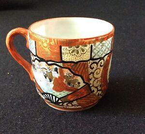 Japan-Cup-Porcelain-Kutani-Decor-Polychrome-Enamels-circa-1930-Japan-Asia-Asia
