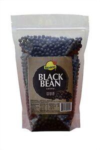 Season-Black-Bean-2-Pound
