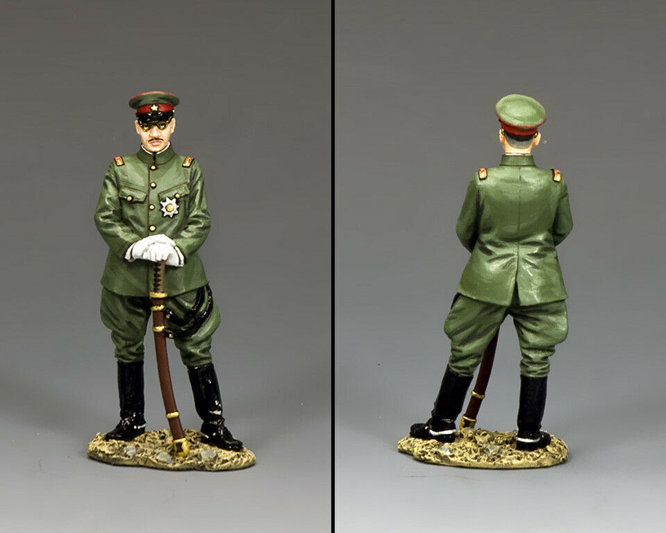 KING AND COUNTRY COUNTRY WW2 The Emperor Hirohito JN58 JN058