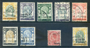 Thailand-1909-New-Currency-Surcharges-9-stamps-to-14s-used-2019-04-15-08